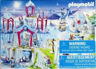 Playmobil - 86759 - Palace Puzzle