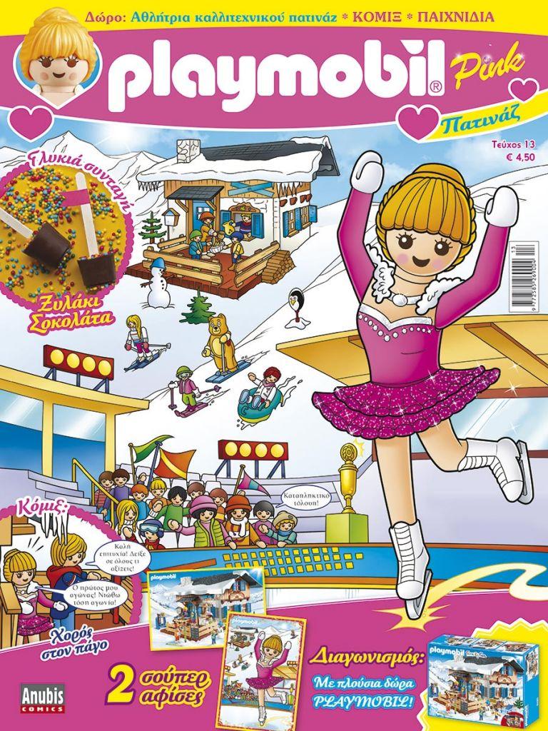 Playmobil 0-gre - Playmobil Pink Magazin #13 - 2/2019 - Box
