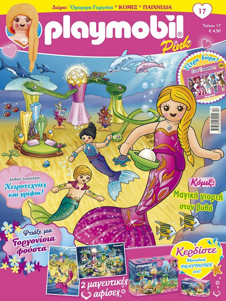 Playmobil 0-gre - Playmobil Pink Magazin #17 - 5/2020 - Box