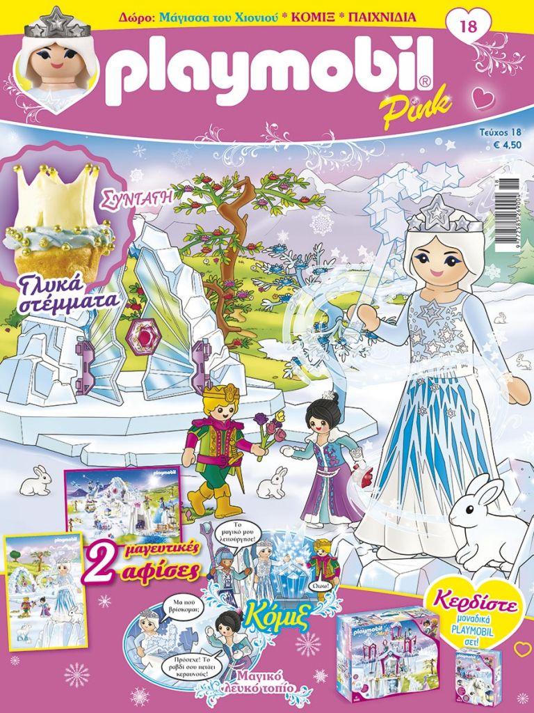 Playmobil 0-gre - Playmobil Pink Magazin #18 - 9/2020 - Box