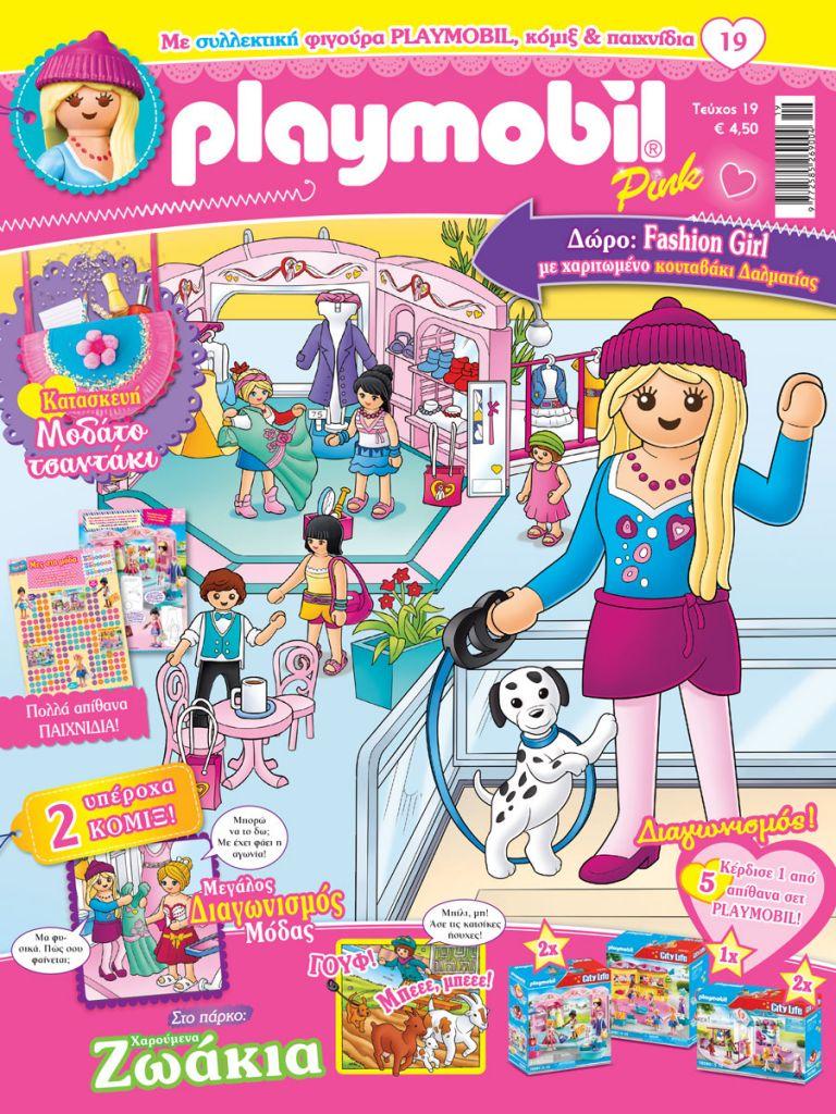 Playmobil 0-gre - Playmobil Pink Magazin #19 - 3/2021 - Box