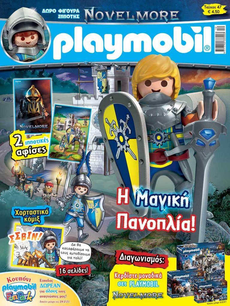 Playmobil 0-gre - Playmobil Magazin #47 - 12/2020 - Box