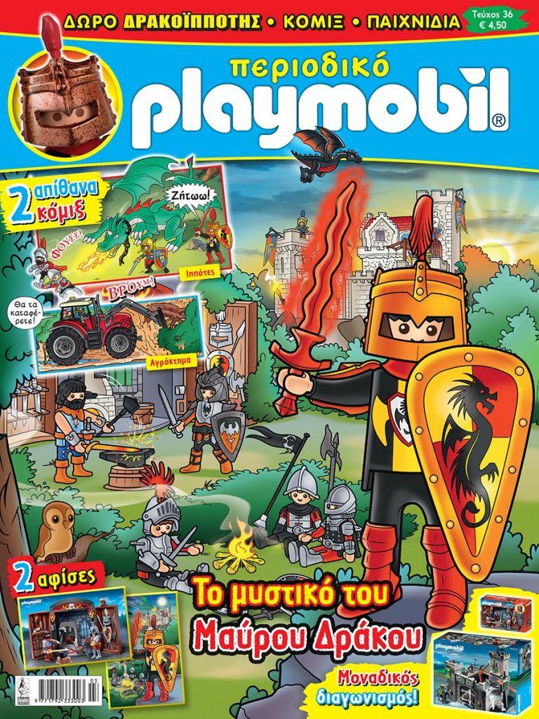 Playmobil 0-gre - Playmobil Magazin #36 - 3/2018 - Box