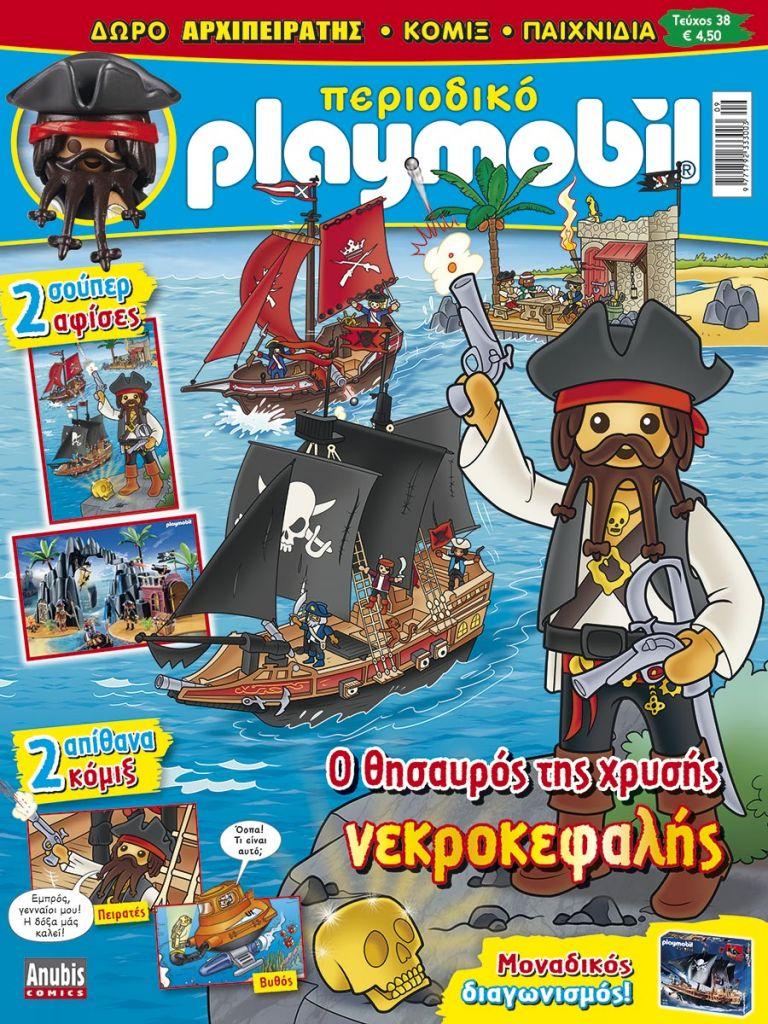 Playmobil 0-gre - Playmobil Magazin #38 - 9/2018 - Box