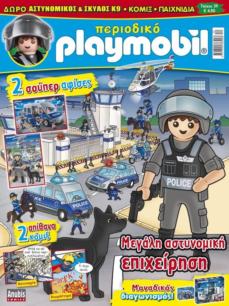 Playmobil 0-gre - Playmobil Magazin #39 - 12/2018 - Box