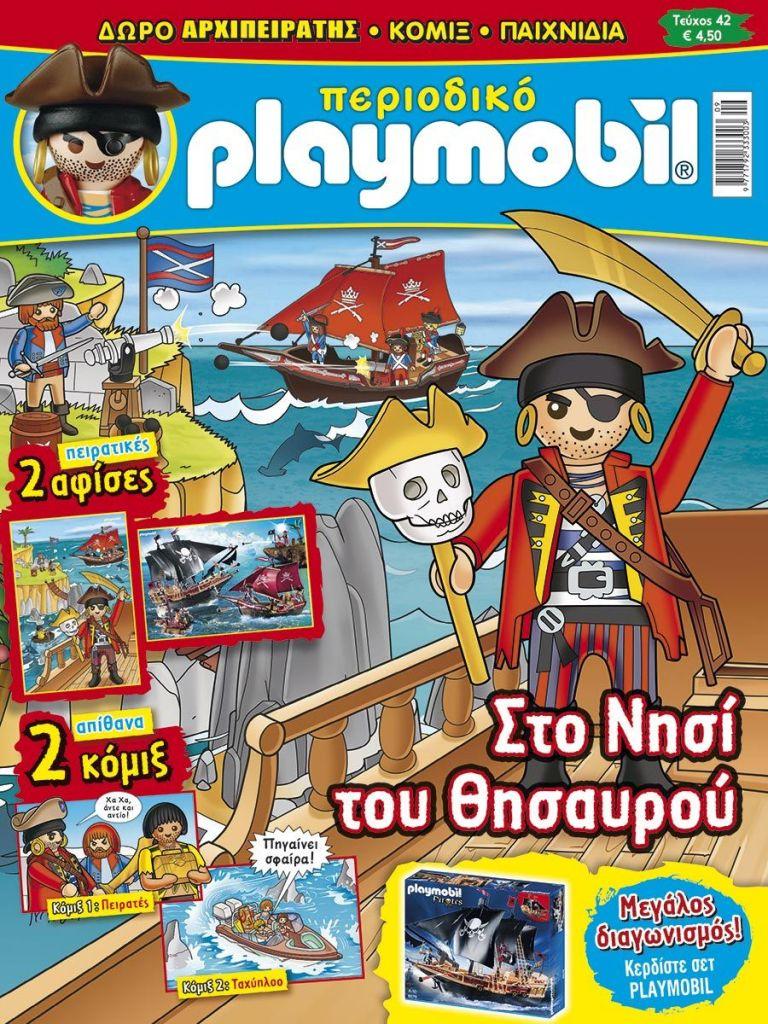 Playmobil 0-gre - Playmobil Magazin #42 - 9/2019 - Box