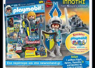Playmobil - 0-gre - Playmobil Magazin #47 - 12/2020