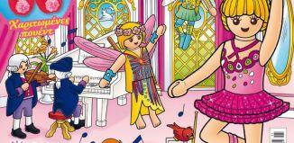 Playmobil - 0-gre - Playmobil Pink Magazin #11 - 6/2018