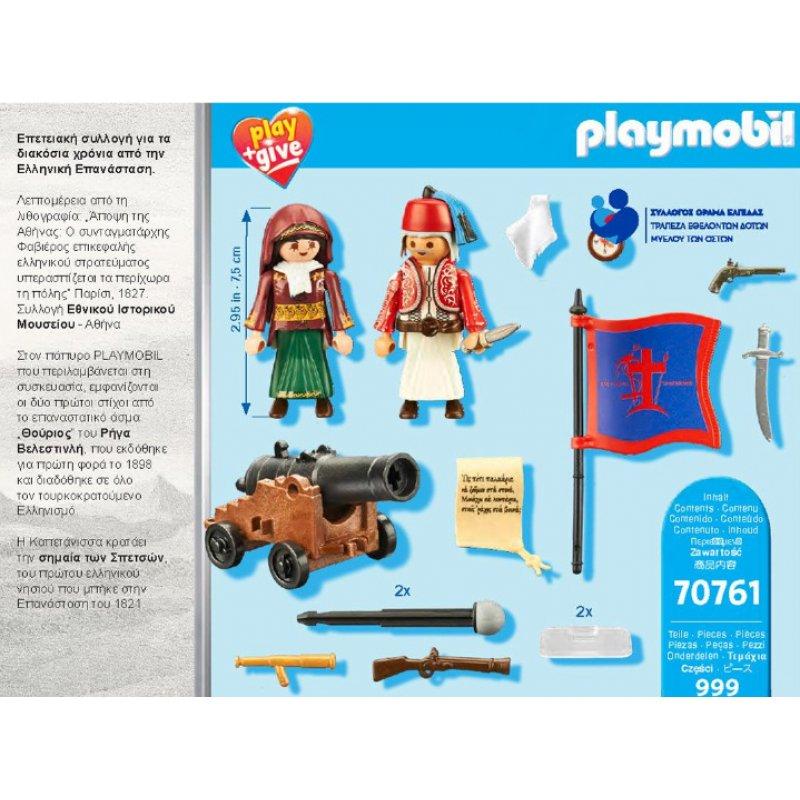 Playmobil 70761-gre - Greek revolution 1821-1830 - Back