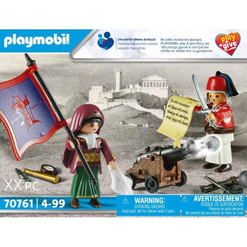 Playmobil 70761-gre - Greek revolution 1821-1830 - Box