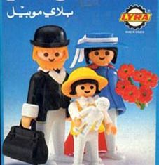Playmobil - 3365-lyr - Western Family