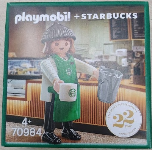 Playmobil PLAYMOBIL 70984-KOR - PARTNERs1v1-kor - PARTNER - Box
