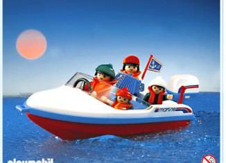 Playmobil - 3142 - Motorboat