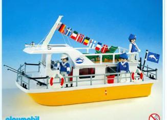 Playmobil - 3540v1 - Houseboat