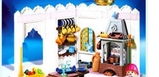 Playmobil - 4251 - Royal Kitchen