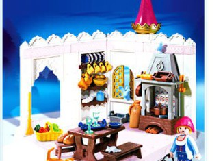 Playmobil - 4251 - Royal Kitchen