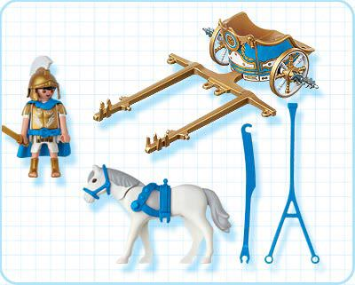 Playmobil 4274 - Chariot - Back