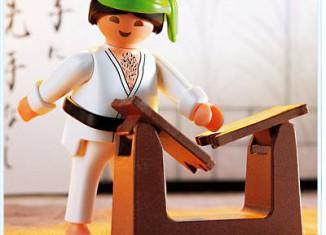 Playmobil - 4532 - Karatekid
