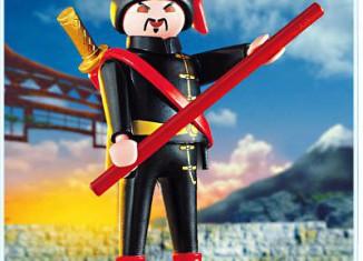 Playmobil - 4554 - Ninja