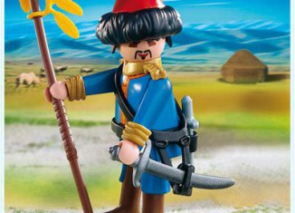 Playmobil - 4683 - Cossack Soldier
