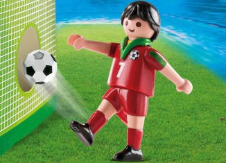 Playmobil - 4734 - Soccer Player - Portugal