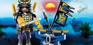 Playmobil - 4789 - Samurai with Weapon Stand